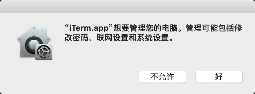 """MAC在home下新建文件夹报错""""mkdir: test: Operation not supported"""""""